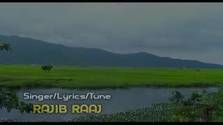 Kaziranga! Rajib Raaj! New Assamese song