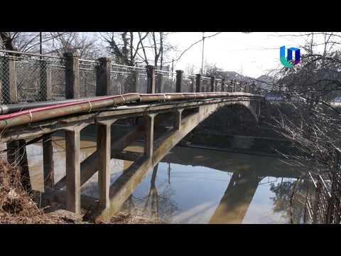 TeleU: Podul îndrăgostiților