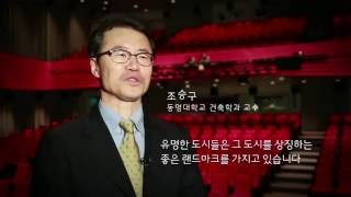 KBS (Korea Broadcasting System) features Busan Cinema Center