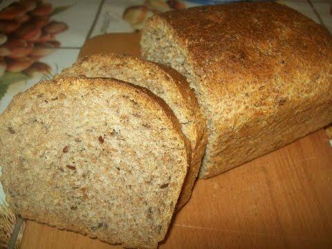 Бездрожжевой хлеб из цельнозерновой муки - кулинарный рецепт