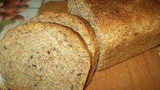 Хлеб с отрубями и семечками.