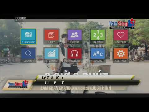 cloud download function for ktv-8878E karaoke machine