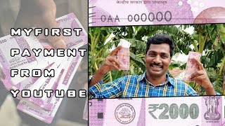 MY FIRST PAYMENT FROM YOUTUBE - மாம்ஸ் மசாலா  KATRATHU KAIALAVU  My YouTube Earnings Revealed!!