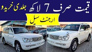 Toyota Cygnus Land Cruiser 2000 Model Very Low Price | Detail By Waleed Abbas | KHATTAK MOTORS VLOG