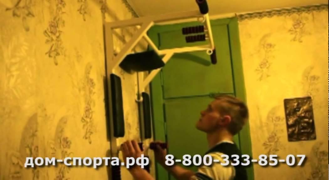 Как сделать турник? Видео отзыв о том, как сделать настенный .