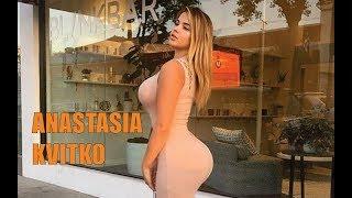 La hermosa Anastasia Kvitko