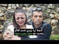 أغنية النجمة تينا زبيدي تصدمنا وتعترف انها حامل بمخلوق غريب ومشوه الوجه بهذه الاطلالة المرعبة mp3