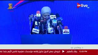 د. يوهانسن عيد: المؤتمر يأتي في إطار استراتيجية مصر لتطوير التعليم والنهوض
