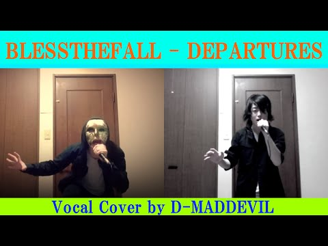 Blessthefall - Departures [Vocal Cover by D-Maddevil]