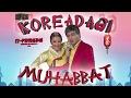 Koreyadagi muhabbat (uzbek kino, trailer) | Кореядаги мухаббат (узбек кино)