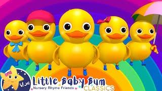 Six Little Ducks 🐥 - أغنية اللغة الإنجليزية   قصص أطفال   ست بطاط صغيرة