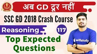 9:00 PM - SSC GD 2018 | Reasoning by Hitesh Sir | Top Expected Questions