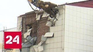 В Кемерове начался снос печально известного торгового центра 'Зимняя вишня' - Россия 24