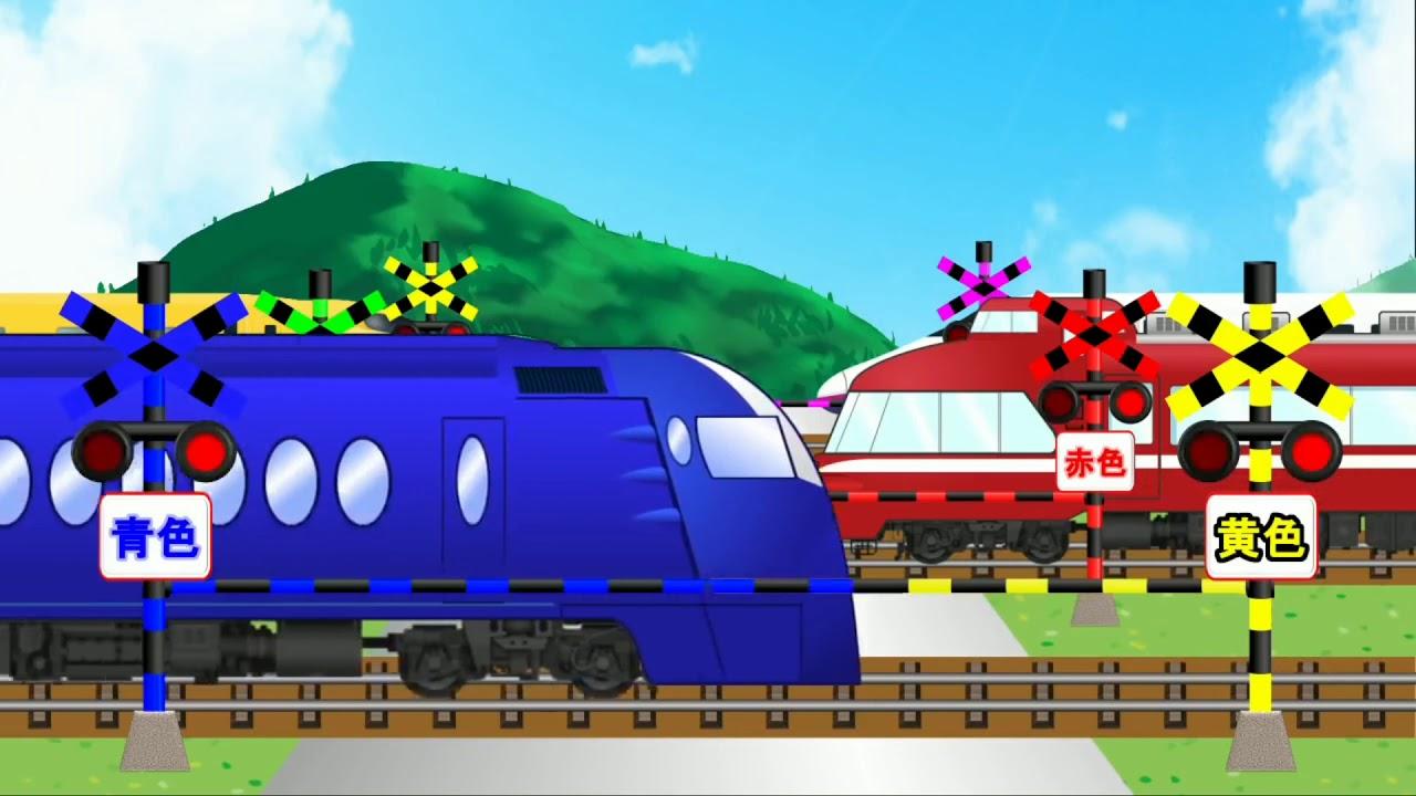 Lagu Anak Anak Naik Kereta Api Tut Tut Kartun Kids