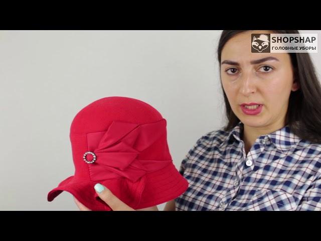 Шляпа, Ванесса Красная