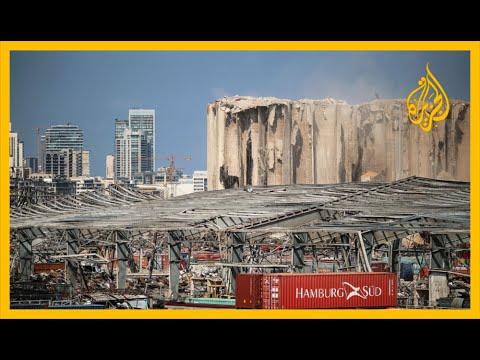 ???? لبنان.. ماكرون يحذر من التدخلات الخارجية ووزيرة جيوشه تزور بيروت والساسة يبحثون عن حكومة  - نشر قبل 2 ساعة