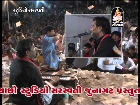 Kirtidan Gadhvi - Mein tenu samjawan (Mandvi - kutch)