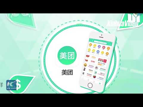 Meituan-Dianping submits application for listing in Hong Kon