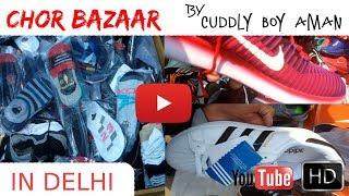 Video Chor Bazaar in Delhi - Red Fort (Lal Quila) - Best Place For Shoes , Antiques etc - Vlog download MP3, 3GP, MP4, WEBM, AVI, FLV Oktober 2018