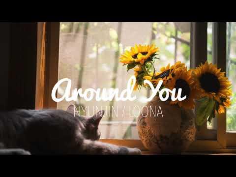 LOONA/HYUNJIN (이달의 소녀/현진) - Around You (다녀가요) Piano Cover