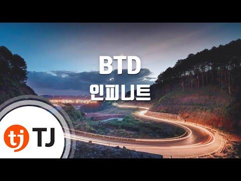 [TJ노래방] BTD(Before The Dawn) - 인피니트 (BTD(Before The Dawn) - INFINITE) / TJ Karaoke