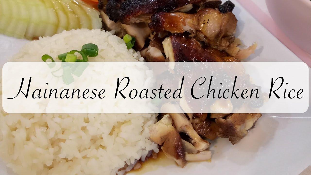 How To Cook : Hainanese Roasted Chicken Rice  Cara Masak : Nasi Ayam Hainan