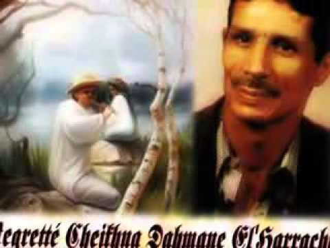 Dahmane El'Harrachi Une Très Belle Chanson Que J'aime Bcp