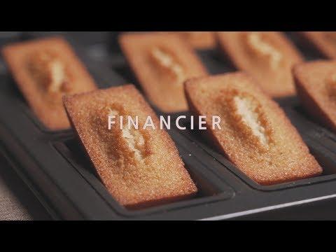피낭시에(휘낭시에) FINANCIER ㅣ 소소한 식탁