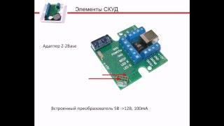 Программирование автономных контроллеров