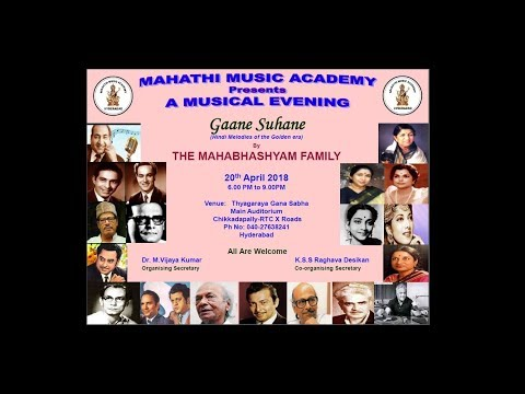 Mahathi Music Academy | Gaane Suhane | A Musical Evening | L