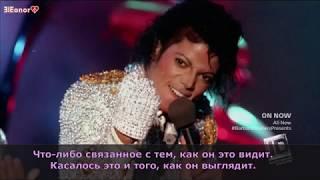 """ДОКУМЕНТАЛЬНЫЙ ФИЛЬМ Майкл Джексон """"ЧЕЛОВЕК В ЗЕРКАЛЕ"""" Барбра Уолтерс и Дискавери"""