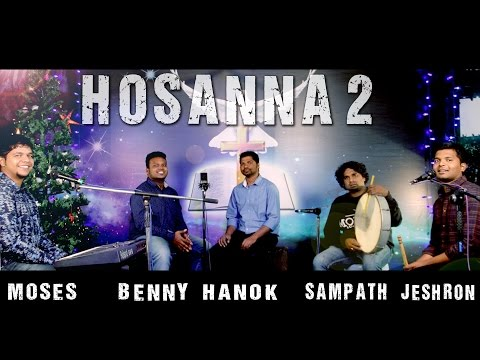 † HOSANNA2 † Ascharyakaruda || Telugu Christmas Song