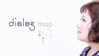 『dialog/mao』全曲試聴クロスフェード