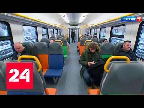 В новогодние каникулы МЦК стало одним из самых популярных видов транспорта - Россия 24