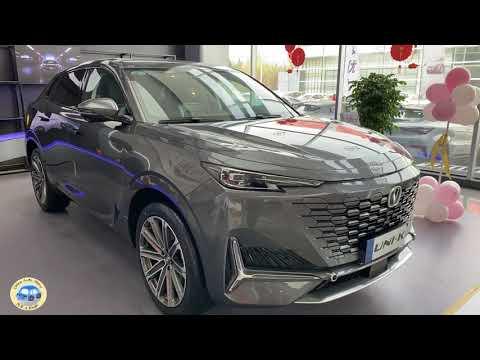 Changan UNI-K —China Auto Show—2021