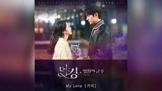 Gambar cover 거미(Gummy)-My Love / 더 킹 : 영원의 군주 OST Part 11