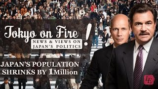 Japan's Population Shrinks by 1 Million | Tokyo on Fire