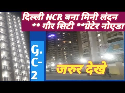GUAR CITY 2 greater noida west