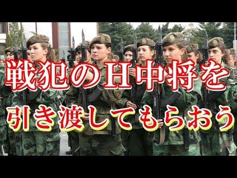 【すごい日本人】日本軍とんでもない強さに世界が驚愕!