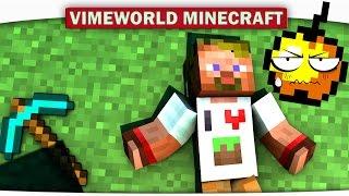 ч.14 ОГРОМНЕЙШАЯ ТИМА!!! ЗЛОЕ ЯБЛОКО!!! - Minecraft Lucky HG