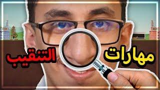 Turmoil #2 | التنقيب عن النفط | فراس أبو حظ مخيس