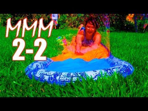 MMM Season 2 - Episode 2: 4th Of July BBQ, Slip N Slide, Nishi Obon