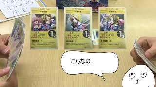 みずいろカードゲームで遊んでみた!