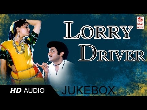 Lorry Driver Telugu Movie Super Hit Songs Full | Nandamuri Balakrishna, Vijayashanti