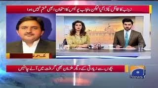 Zainab ka qaatil pakra gaya lekin Punjab Police ka imtihaan abhi khatam nahi howa