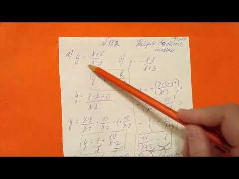 Как найти угол между асимптотами гиперболы