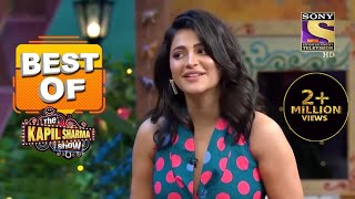 Shruti के Gift को देख हुआ Kapil उदास | Best Of The Kapil Sharma Show - Season 1