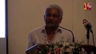 Dialogue on Private and State Universities. - Part 1 of 3. Prof. R Samarajeewa