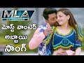 MLA Movie Songs || Most Wanted Abbayi Song || Nandamuri Kalyanram, Kajal Aggarwal || 2018