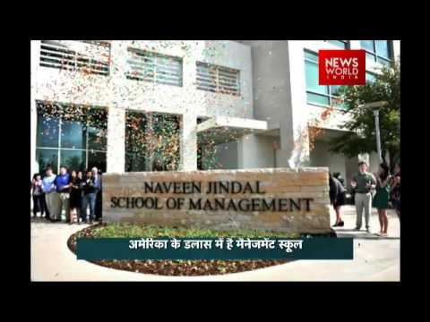 Ranking Of Naveen Jindal School of Management Improves In 2016 | NWI